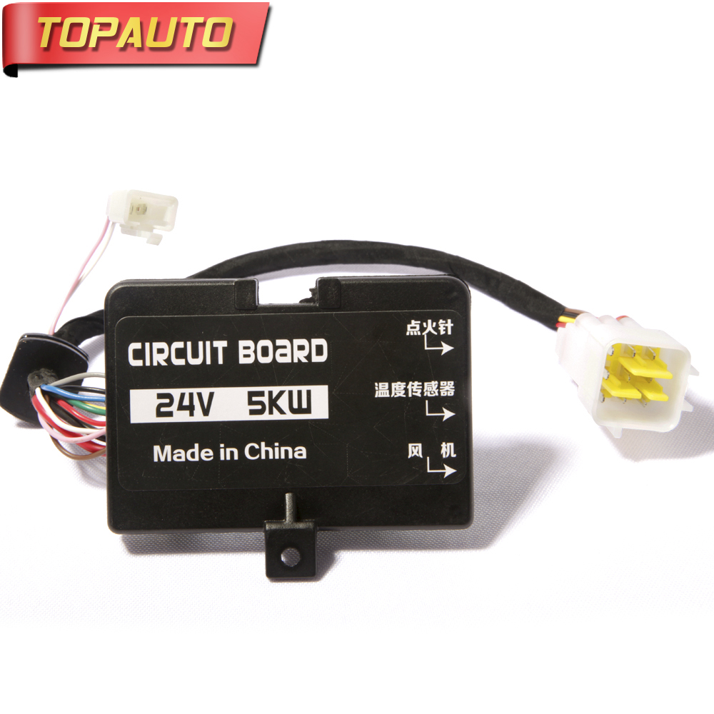 TopAuto 24V Circuit Board For Automotive Engine Preheater Water Tank Preheater Antifreeze Engine Parking Car Boat Truck Heaters automotive engine computer board 28087079 3601200b e07