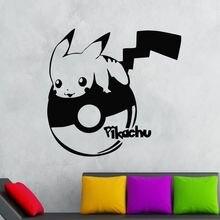 DCTAL -Cartoon Pokemon Monster Pikachu Wall Sticker Home Decor Decoration Children's Kindergarten Bedroom Wall Decoration
