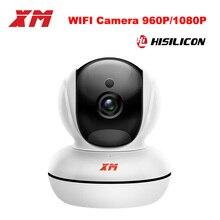 Caméra de surveillance IP Wifi HD 960P/080P, vidéosurveillance domestique, Vision nocturne, compatible carte SD, panoramique/inclinable, protocole internet XM ICSee et P2P