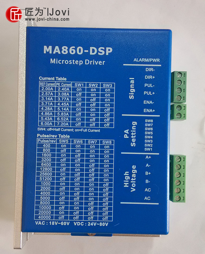 New Products DSP Design 2-phase Stepper Driver MA860-DSP
