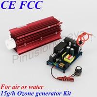 Pinuslongaeva 3g 5g 8g 10g 12g 15g/h adjustable Quartz tube type ozone generator Kit room air water purifier AC220 110 DC12 24V