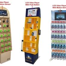 Супермаркет поп-дисплей с ТВ-монитором стенд для розничной продажи космерических средств с ЖК-экраном электронная потребительская машина