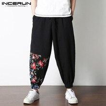 INCERUN Boho Style Men s Harem Pants HipHop Wide Legs Baggy Pants Drop  Crotch Trousers Floral Print 71de3a80cdf2