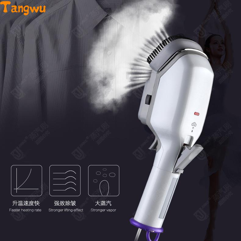 Free shipping Parts Hanging ironing machine clothing artifact foreign handheld brush household multifunctional steam