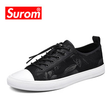 SUROM Fashion Simple Men's Casual Shoes Split Leather Mens Ons Comfortable Tenis Walking Shoes Platform Flats Slip ons Shoes