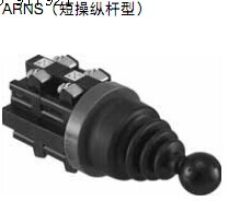 [ZOB] ARNS2-0101 idec imported from Japan and the spring rocker switch short lever ARNS2-0202 30mm opening