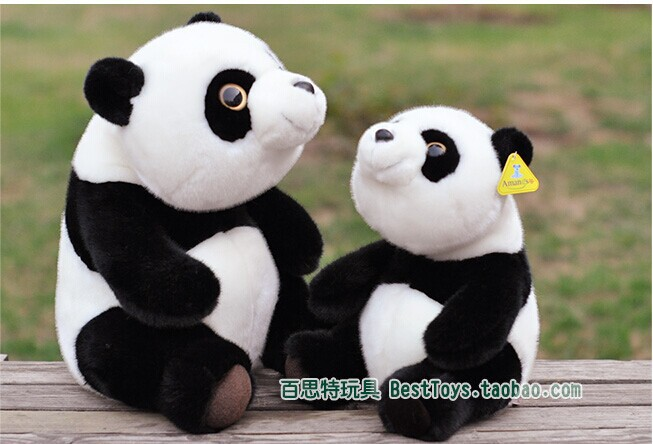 sitting height 30cm lovely panda plush toy panda doll high quality birthday gift w6911 big lovely stuffed panda toy plush sitting panda doll birthday gift about 70cm