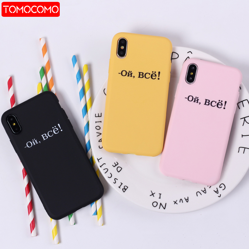 Graffiti Candy Color Back Cover Letter Quote Soft Matte Phone Case Fundas For iPhone 7Plus 7