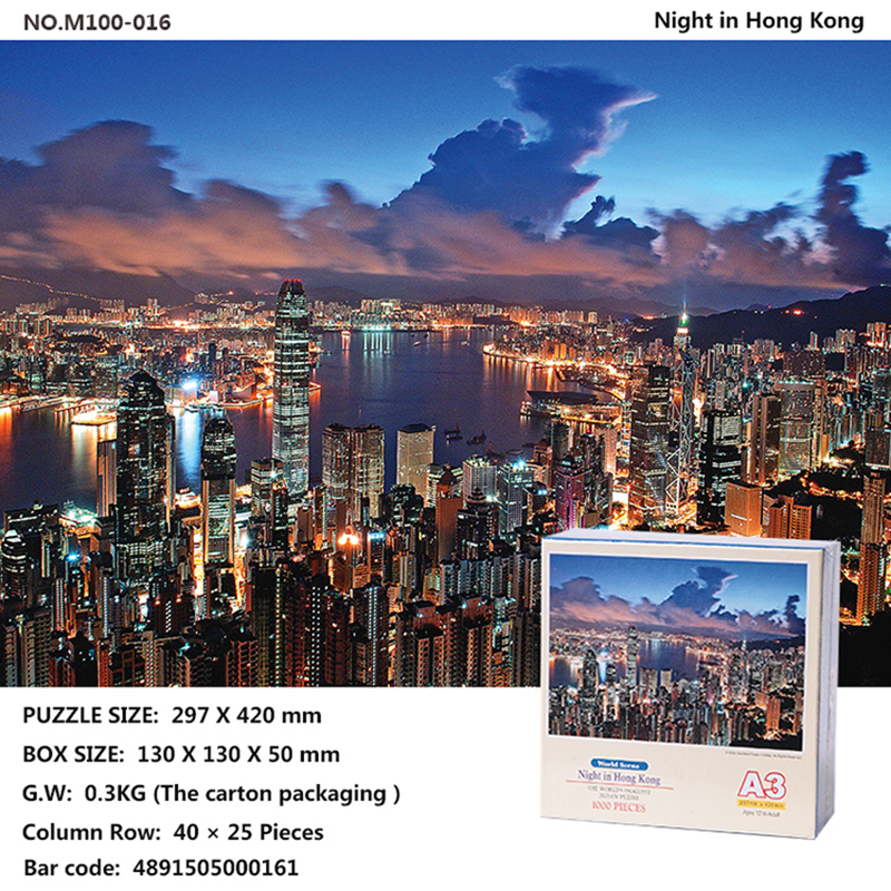 Tomax Mini1000pcs jigsaw puzzle The Great Wall of China Statue Liberty, USA Mount Fuji, Japan Brooklyn Bridge