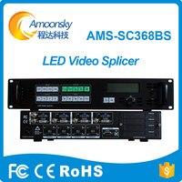 digital hd video wall processor AMS SC368BS 4x4 vga video switcher led display video processor with sdi
