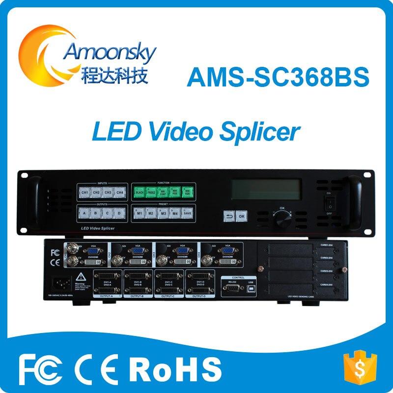 Digital Hd Video Wall Processor AMS-SC368BS 4x4 Vga Video Switcher Led Display Video Processor With Sdi