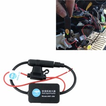 Useful 12V Car Automobile Radio Signal Amplifier ANT-208 Auto FM/AM Antenna Booster