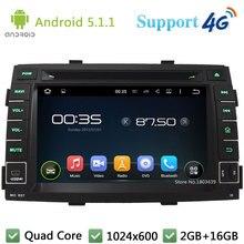 "Quad Core 7 ""HD 1024*600 2DIN Android 5.1.1 Auto DVD-Player Radio Stereo USB FM BT DAB + 3G/4G WIFI GPS Karte Für Kia Sorento 2011"