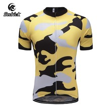 Sedrick Camouflage Pro Maillot Ropa Ciclismo MTB Road Bike Cycling Jerseys Cycling T-shirts Bicycle Team Wear Jerseys Clothing