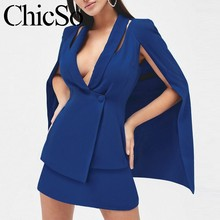 MissyChilli Fashion sleeveless blue office ladies blazer Women bodycon elegant cape blazer coat Autumn summer jacket blazer top(China)