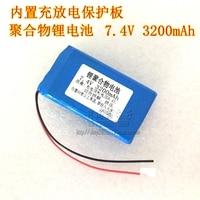 7.4V 3200mAh 8.4V polymer lithium battery attendance card machine walkie talkie canteen food machine