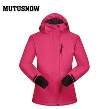 Новинка уличные спортивные теплые куртки Зимняя женская лыжная