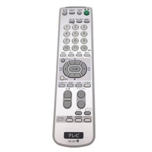 RM-J257 Use For SONY TV Remote Control