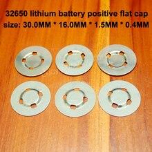 50 шт/лот 32650 литиевая батарея с положительным пятном сваренная