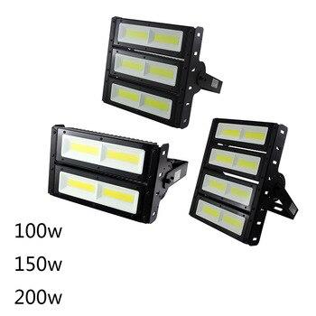 200W 250W 300W 400W Multi Angle Flexible Adjustment LED COB Light Fixture Outdoor Super Bright Industrial Lamp