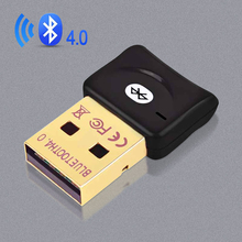 USB Bluetooth адаптер беспроводной bluetooth-ключ 4,0 музыкальный приемник для компьютера PC blutooth адаптер мини bluetooth-трансмиттер