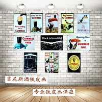 Beer Cocktail Wine Series 20X30 CM Retro Tin sings Tinplate Plaques Metal Painting Wall Sticker Bar Cafe Restaurant Home Decor