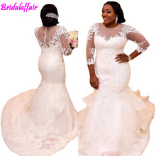 2017 Africano Plus Size Mermaid Abito Da Sposa In Pizzo Appliques Maniche Lunghe In Rilievo Abiti Da Sposa Layered Sposa Arabo
