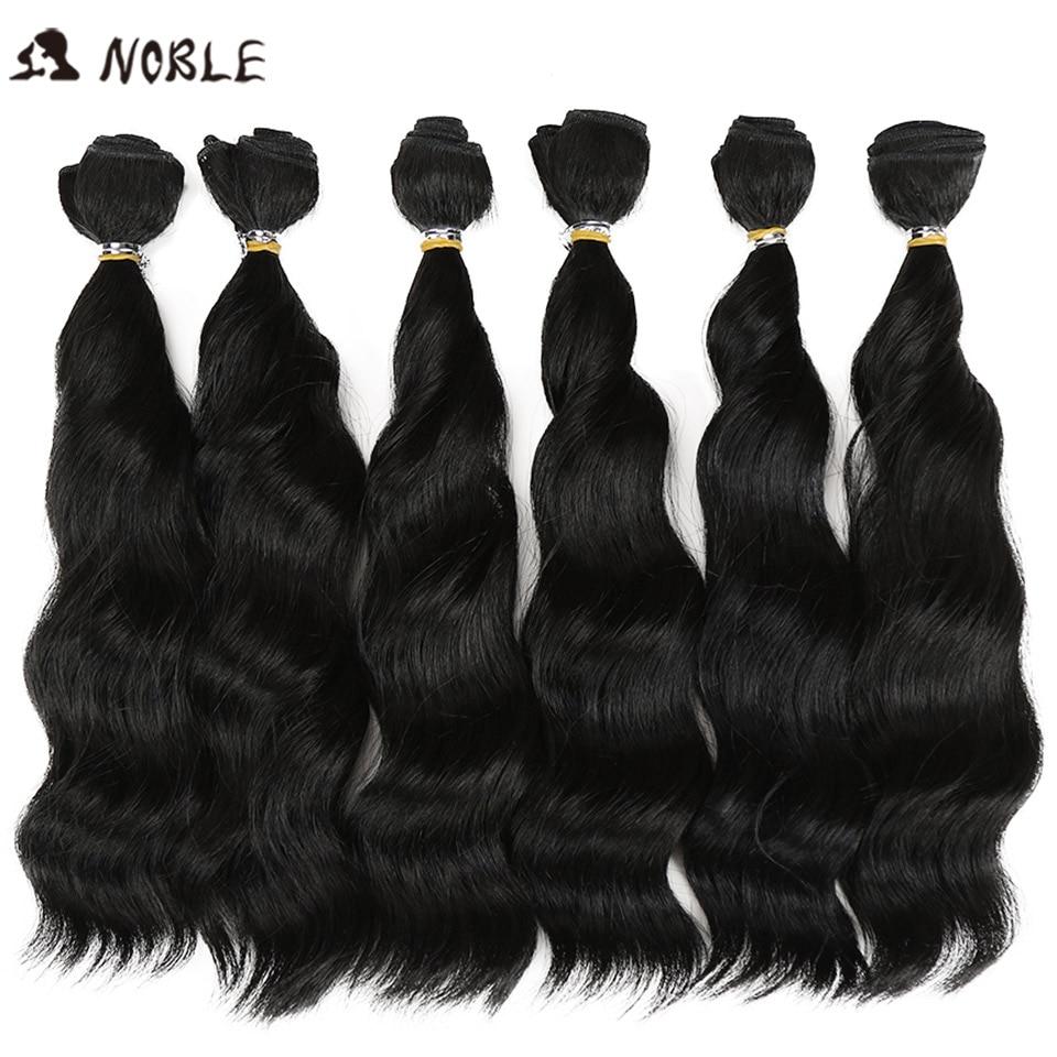 Asil Sentetik Saç ombre saç Demetleri 12 inç Dalga Saç Siyah Kadınlar Için Gevşek Dalga Sentetik Saç Bundlestissage Sentetik