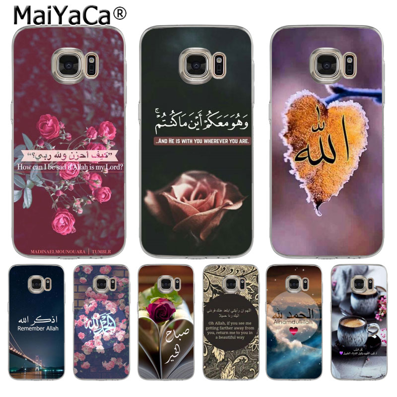 Phone Bags & Cases Half-wrapped Case Yinuoda Arabic Quran Islamic Quotes Muslim Black Soft Silicone Phone Case For Samsung S6 Edge S8 S9 S7 S9plus Note 8 9 Modern Techniques