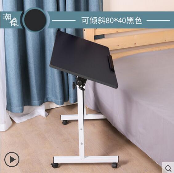 Bureau rotatif 80*40 cm bureau d'ordinateur Portable Portable Portable ordinateur Portable bureaux
