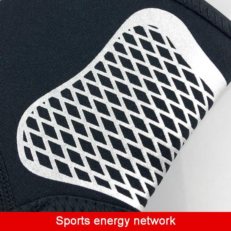 1 個足首のサポートブレース保護機器安全圧縮ブレース弾性足首脚重み足首ストラップ包帯