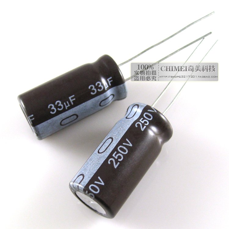 Electrolytic capacitor 33UF 250V capacitor