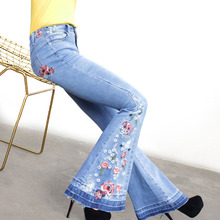 Werainyee Spring Jeans Women Loose Elastic Waist Denim Pants Casual Embroidery Ripped