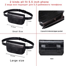 Women Alligator PU Leather Belt Bag Waist (3 colors)