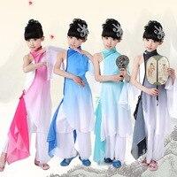 女の子中国実行ドラム衣装グラデーションカラー子供ファンyangko古典