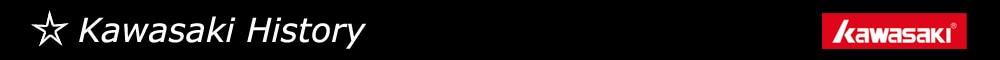 2020 kawasaki raquetes de badminton tipo controle