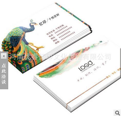 Us 80 0 Individuell Bedruckte Werbe Samen Papier Visitenkarte In Visitenkarten Aus Büro Und Schulmaterial Bei Aliexpress