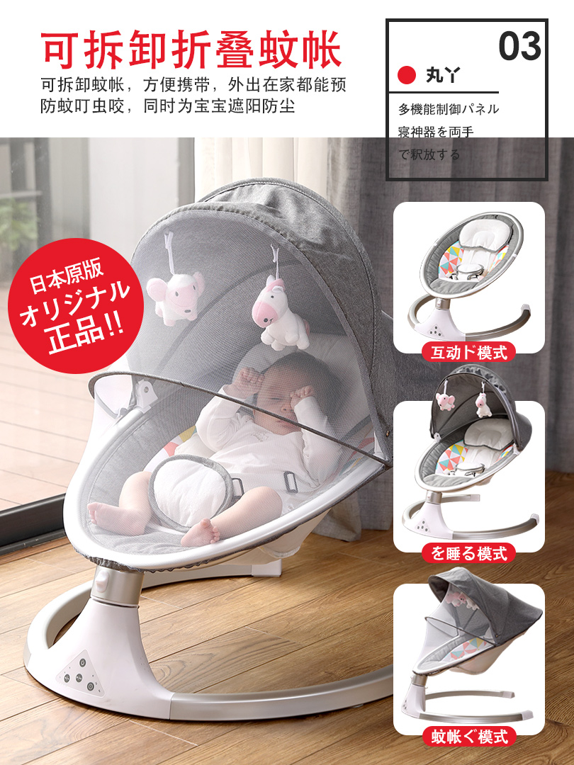 Baby Newborn Rocking Chair Recliner Chair With Baby Shaking Sound  Baby Artifact Baby Sleepy Rocking Chair Sleep Electric Cradle