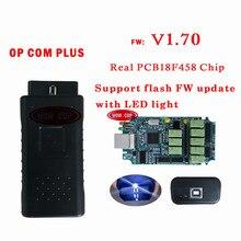 WOW CDP лучший OPCOM PLUS V1.7 новейший для Opel OP COM OBD2 диагностический сканер с реальным PIC18f458 для Opel Flash прошивка
