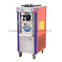 W pozycji pionowej tęczowe lody maszyna z 4 kolory Rainbow Jam lodów komercyjnych z kółkami sterowanie cyfrowe 220 V w Maszyny do lodów od AGD na