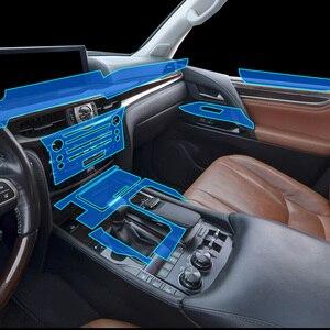 Наклейка для Lexus, прозрачная защитная пленка из ТПУ, наклейка s для Lexus IS RX LX570, консоль, аксессуары для стайлинга автомобиля