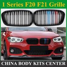 Calandre avant ABS en fibre de carbone F20 LCI, pour BMW F21 120i 118i 118d 116i M135i 2015 – 2019