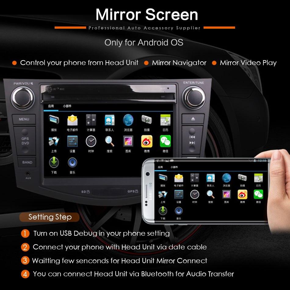 2Din автомобиль в тире DVD Media Player Радио Bluetooth Автомагнитолы центры с обратным Камера для Toyota RAV4 2007- 2011 (без gps)