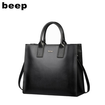Beep 2020 New Superior cowhide Luxury fashion women Genuine Leather bag Simple women leather tote shoulder bag big women's bag