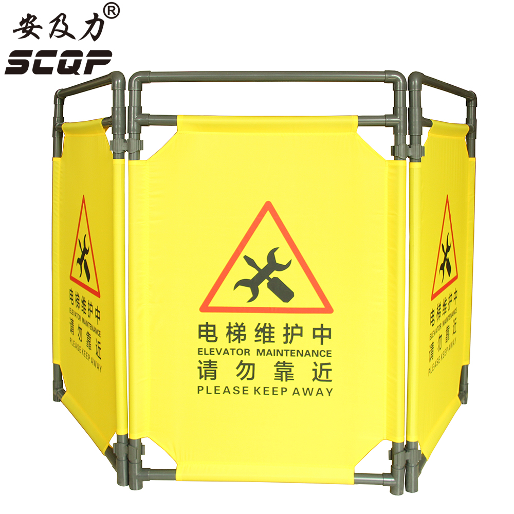 Three Frame Foldable Elevator Maintenance Barrier Free Lift Safety Barricade A4 Grey Plastic With Yellow Oxford MaterialThree Frame Foldable Elevator Maintenance Barrier Free Lift Safety Barricade A4 Grey Plastic With Yellow Oxford Material