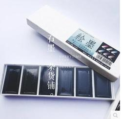 Free shipping Japanesque colour painted ink color chameleon paints watercolor Chinese pigments 6 color Professional painting