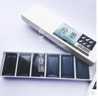 Free Shipping Japanesque Colour Painted Ink Color Chameleon Ink Paints Watercolor Chinese Pigments 6 Color Drawing