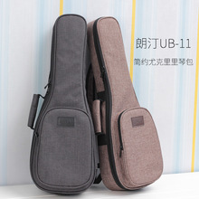 Stock 21 23 24 26 inch Euclieri quilted ukulele backpack accessories
