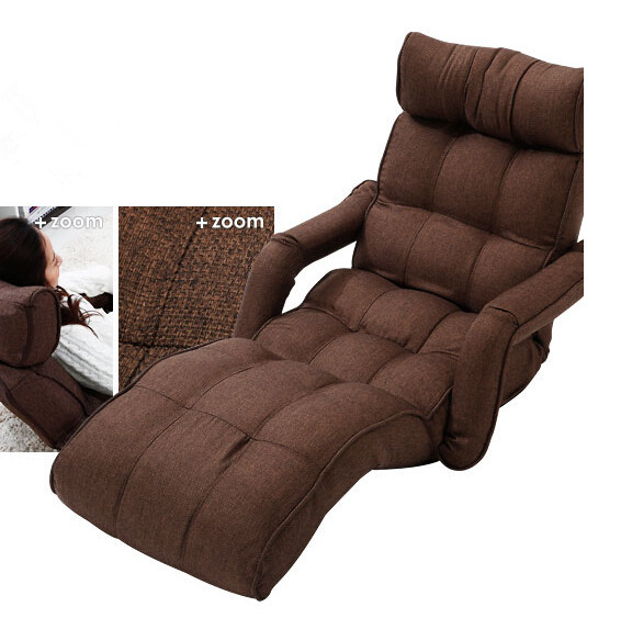 Floor foldable chaise lounge chair 6 color adjustable for Floor furniture