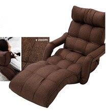 Пол складной Шезлонги стул 6 Цвет Регулируемый кресло Мебель для гостиной японский Стиль кушетка диван кресло